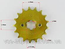 Звезда передняя 428-17 мото (шлицевой шаг 5/5мм) SFR