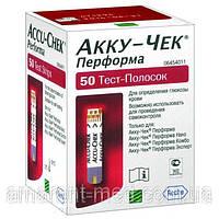 3 упаковки-Тест-смужки Accu-Chek Performa (Акку Чек Перформа) (50 шт/упак), строк до 31.03.2021 р.