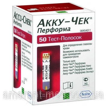 3 упаковки-Тест-полоски Accu-Chek Performa (Акку Чек Перформа)  (50 шт/упак), срок до 30.07.2021 г.