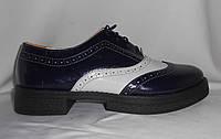 Молодежные модельные женские сине-белые полуботинки из натуральной лаковой кожи на шнуровке