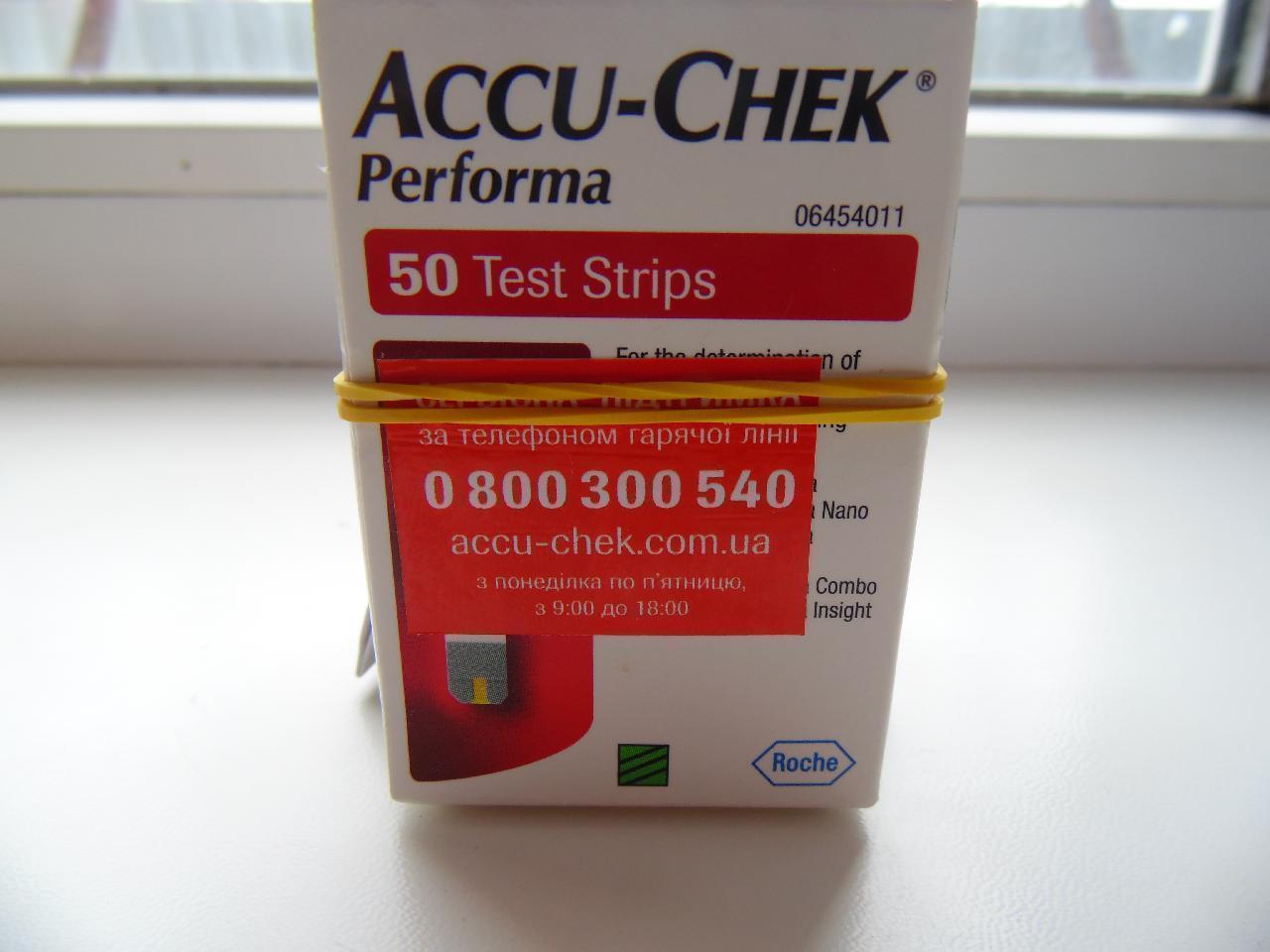 8 упаковок-Оригинал.Accu Chek Performa Тест полоски Акку чек перформа (50 шт) 30.07.2021.