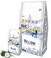 Корм Monge VetSolution Urinary Oxalate feline для взрослых кошек с проблемой мочеиспускания