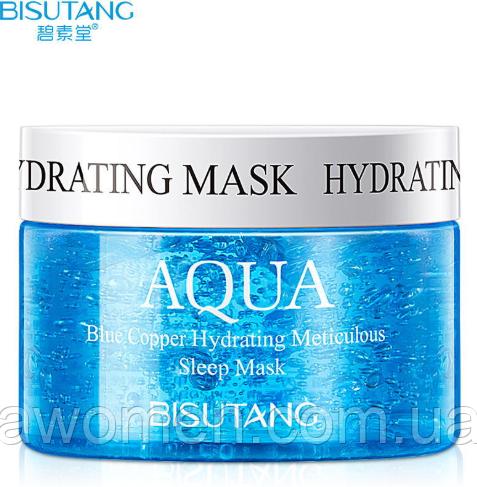 Ночная маска Bisutang Aqua Blue Copper Hydrating Sleep mask 120 g
