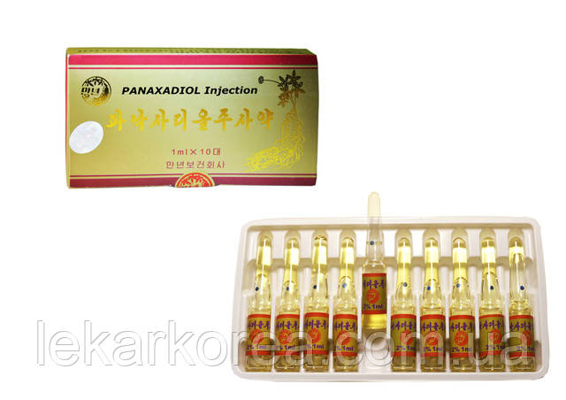 панаксадиол панахадиол panaxadiol injection купить цена фото аптеке северная корея north korea drugs insam tonic