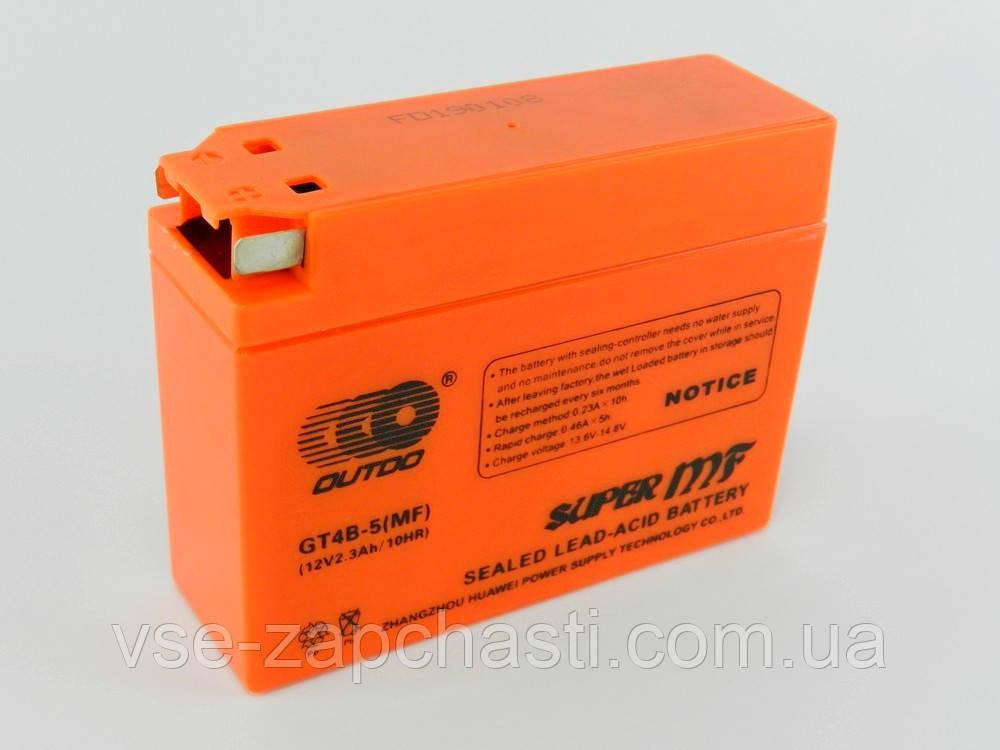АКБ 4А (113*39*86) таблетка Suzuki, Yamaha OUTDO
