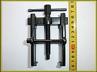 Съемник подшипников №7 диаметром 20-50 мм. Новый.
