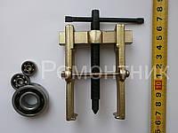 Съемник подшипников генератора, стартера и т.п.