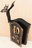 """Почтовый ящик """"Бабочка"""" для толстых журналов с номером дома"""