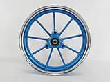 Диски Yamaha 2,15-10 титановые передний+ задний (синие), фото 4