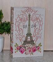Книга-сейф Париж 1889 27см