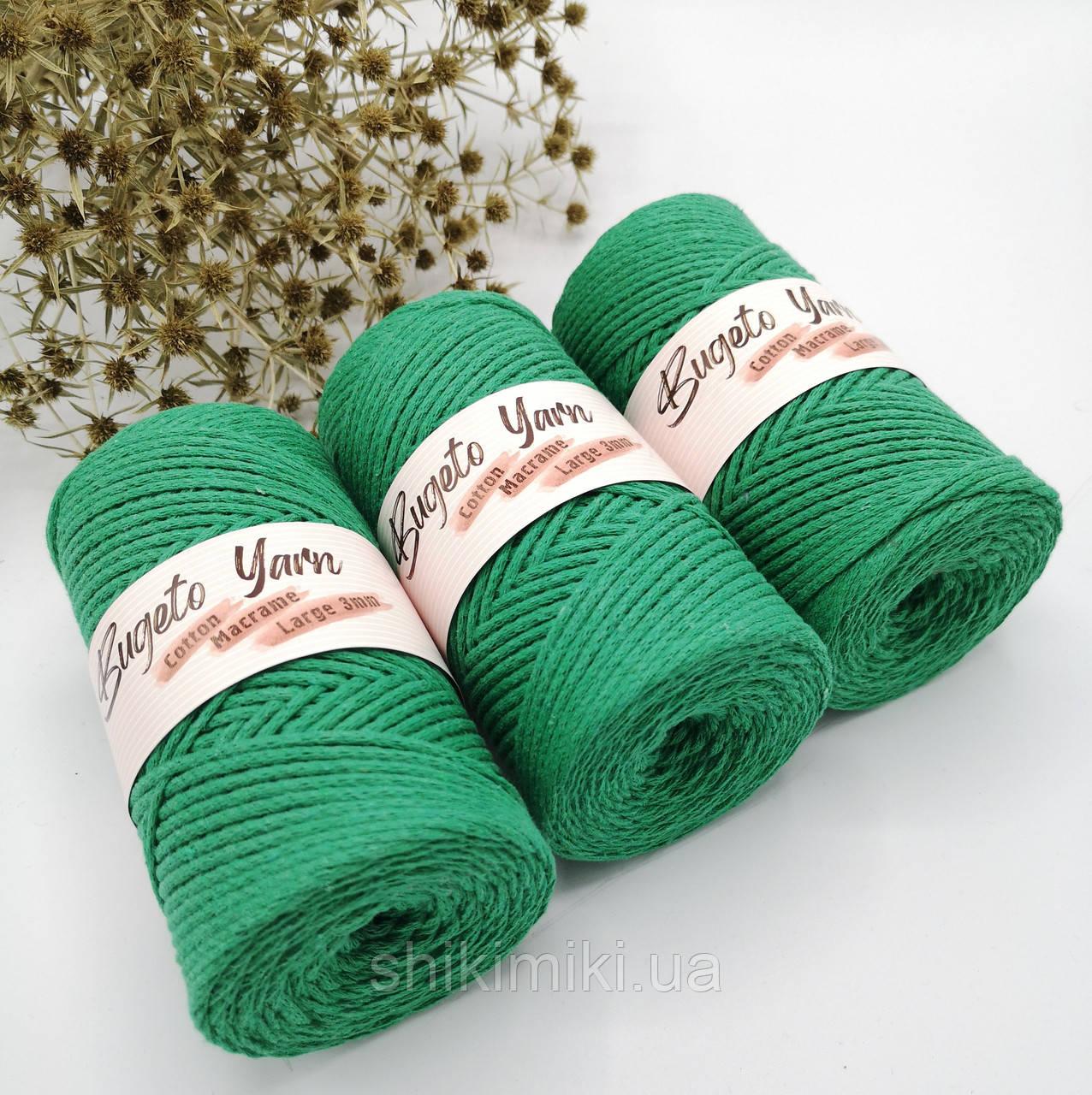 Эко шнур Cotton Macrame Large 3 mm,цвет Трава