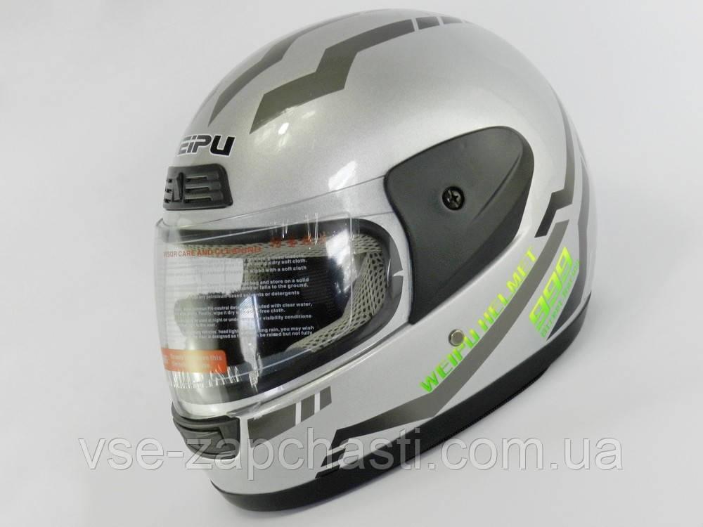 Шлем с подбородком WEIPU (с воротником) серебристый глянцевый №826