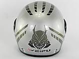 Шлем с подбородком WEIPU (с воротником) серебристый глянцевый №826, фото 2
