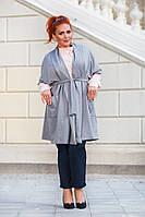 Женский трикотажный кардиган с карманами и поясом