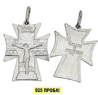 """Серебряный крестик с надписью """"Спаси и сохрани"""""""