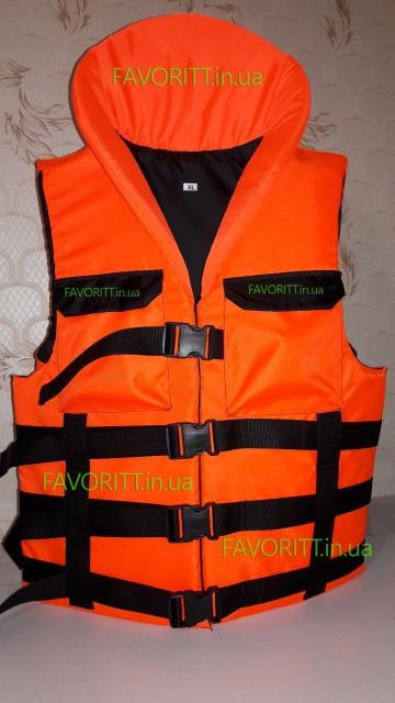 Жилет рятувальний з підголовником «Адмірал» люкс помаранчевий