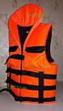 Жилет рятувальний з підголовником «Адмірал» люкс помаранчевий, фото 2