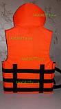 Жилет рятувальний з підголовником «Адмірал» люкс помаранчевий, фото 3
