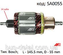 Ротор (якір) стартера Audi/Seat/Skоda/VW 1.9/2.0 TDi, 235212, 335080, 1004011216, AS SA0055