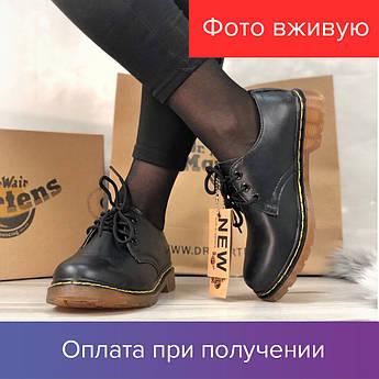 Ботинки женские Dr. Martens черные, низкие, кожанные | Доктор Мартенс, натуральная кожа