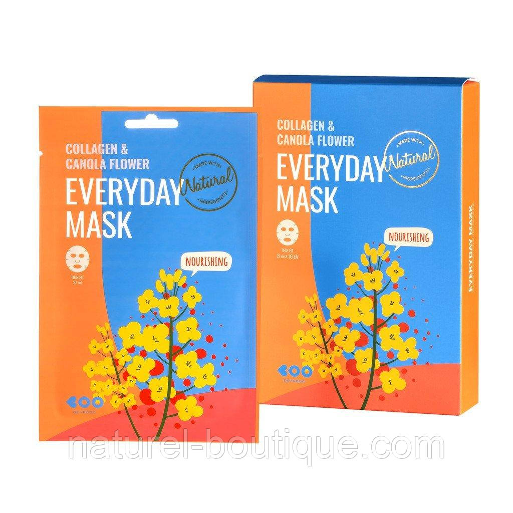Маска для обличчя Dearboo collager canola flower з екстрактом колагену і квітів каноли