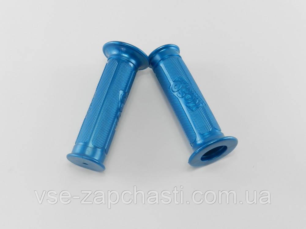 Ручки газа силиконовые KOSO (Тайвань) синие, пара