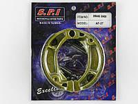 Колодки барабанного тормаза Honda Dio/Tact/ZX, SPI (тайвань)