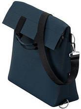 Сумка для коляски Thule Changing Bag 11000315