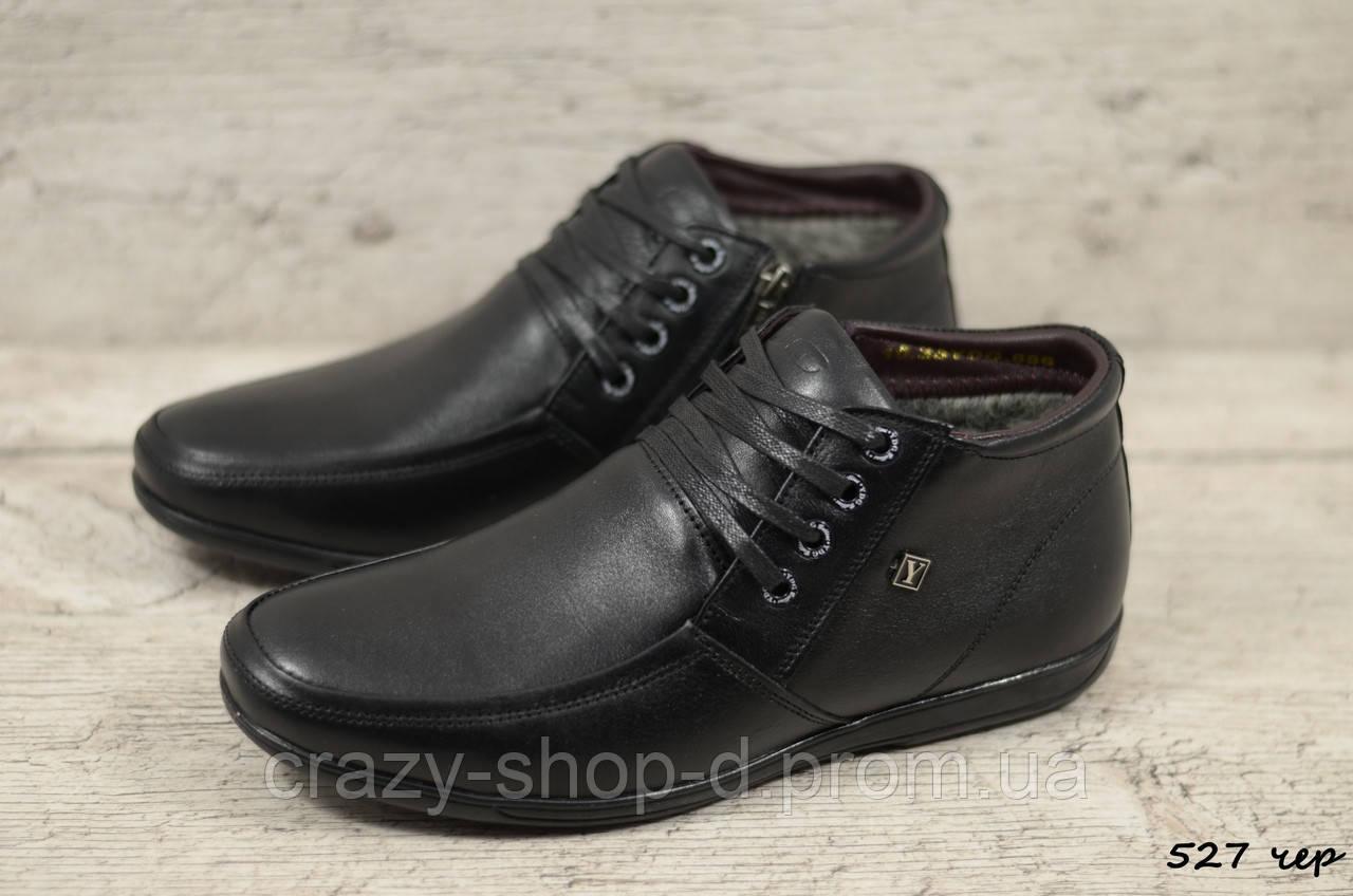 Мужские кожаные зимние ботинки UDG (Реплика) (Код: 527 чер ) ►Размеры [40,41,42,43,44,45]