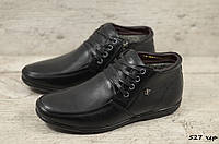 Мужские кожаные зимние ботинки UDG (Реплика) (Код: 527 чер ) ►Размеры [40,41,42,43,44,45], фото 1