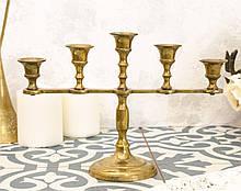 Вінтажний латунний підсвічник на п'ять свічок, латунь, Німеччина, 14,5 см