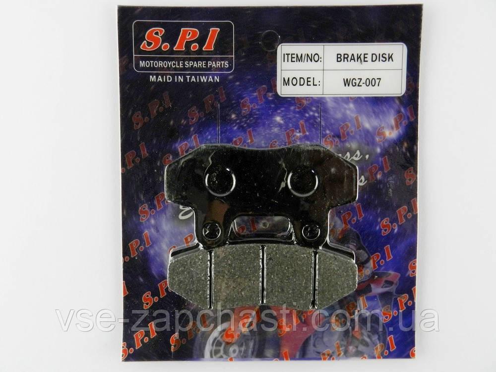 Колодки дискового тормоза Актив/GY6-50 два уха SPI (тайвань)