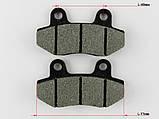 Колодки дискового тормоза Актив/GY6-50 два уха SPI (тайвань), фото 2