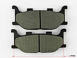 Колодки дискового тормоза GY6-150/Yamaha MAJESTY 250cc, SRZ-150, TATA (китай), фото 2