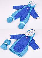 Демисезонный человечек и конверт 2в1 для мальчиков от рождения, фото 1