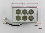 Лампа вставка диодная в квадратную фару CG-125/150cc, фото 2