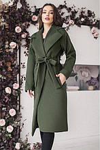 Пальто женское полупальто на запах пояс подклад карман 42 44 46 48 50 Р
