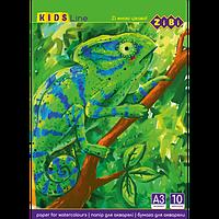 Бумага для акварели, А3, 10 листов, 200г/м2, в картонной папке, KIDS Line ZiBi (UA)