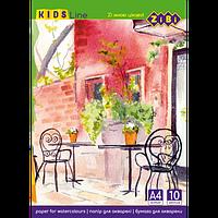 Бумага для акварели, А4, 10 листов, 200г/м2, в картонной папке, KIDS Line ZiBi (UA)