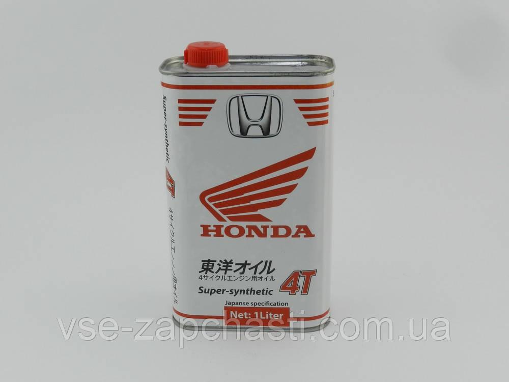 Масло 4т синтетика HONDA1 л