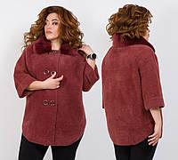 Пальто женское лама терракотовое Меховой воротник Батал 56