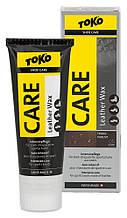 Пропитка для взуття Toko Leather Wax з силіконом 75ml