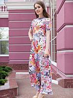 Платье в пол в цветочно-леопардовый принт XS