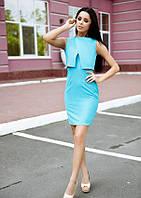 Бирюзовое узкое платье с объемной фальш-накидкой сверху XL