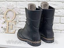 Ботинки женские Gino Figini Б-44-08 из натуральной кожи 37 Черный, фото 2