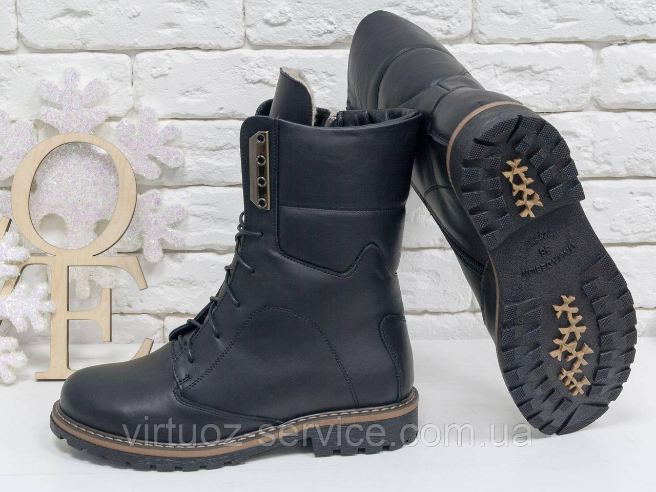 Ботинки женские Gino Figini Б-44-08 из натуральной кожи 37 Черный