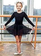Купальник гимнастический с шифоновой юбкой для занятия танцами и гимнастикой