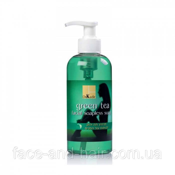 Гель для очищения кожи лица и шеи Зеленый чай Dr. Kadir Green Tea-Soapless Soap (Pump) 330 мл