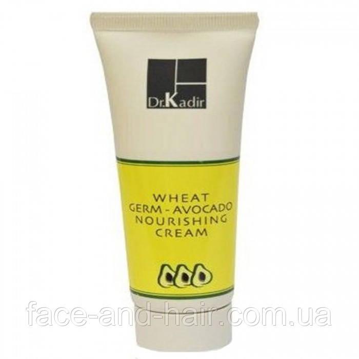 Питательный крем с маслом зародышей пшеницы и авокадо Dr. Kadir Wheat Germ Oil and Avocado Nourishing 75 мл