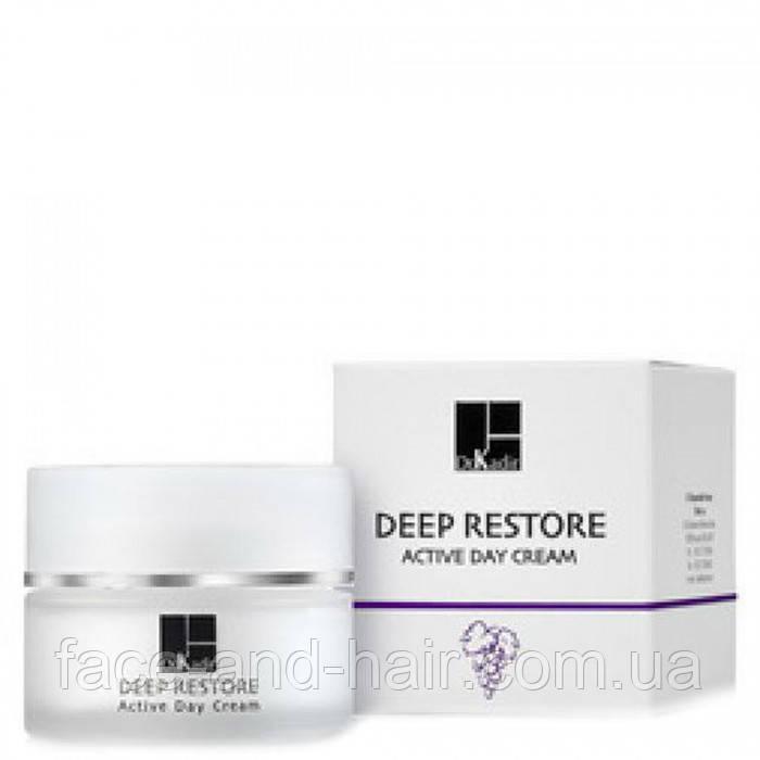 Активный дневной крем Dr. Kadir Deep Restore Active Day Cream 50 мл